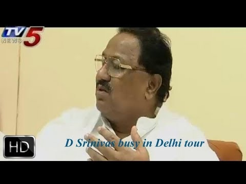 D Srinivas busy in Delhi tour -  TV5