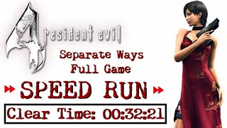 ☣️ Resident Evil 4 HD - SPEED RUN - Separate Ways - No Commentary ☣️