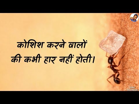 Inspiring Poem By Amitabh Bachchan|| Whatsapp Status Video