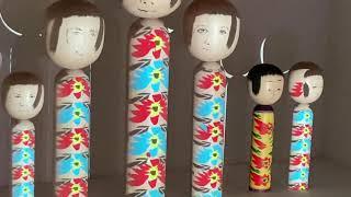 Kokeshi Dolls at Japan House