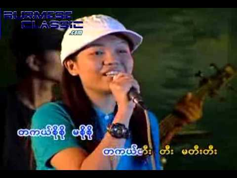 Burmeseclassic Com The Best Myanmar Website    Songs 19 video