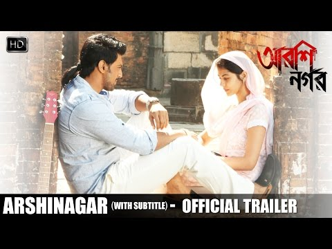 Arshinagar | Official Trailer with Subtitles | Aparna Sen | Dev | Rittika | 2015