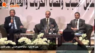يقين | الامين العام لجبهة اردة شعب مصر : المؤتمر بداية الحركات الثورية للبناء