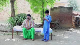 Mintu Jatt | Mere Chaloone Ladi Jande Aa | Goyal Music Punjabi Comedy 2017