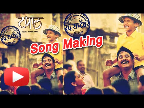 Tapaal The Letter - Song Making - Latest Marathi Movie - Veena...