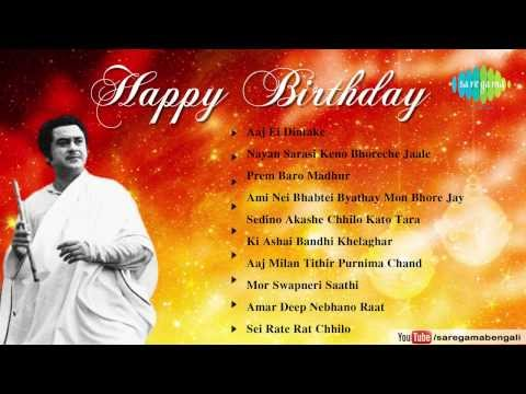 Tribute To Kishore Kumar | Kishore Kumar Birthday Special Jukebox...