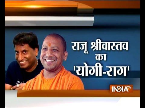 Comedian Raju Srivastav Explains Yogi Adityanath's Clean Drive in the Most Hilarious Way thumbnail