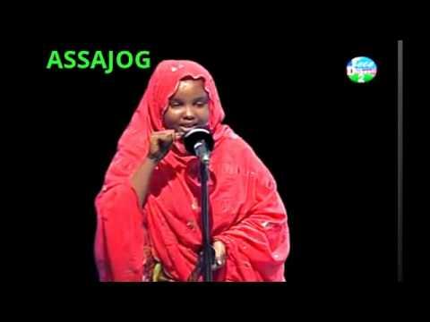 Djibouti: Jeunes Talents2 21e partie