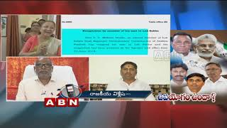 Debate | Speaker Sumitra Mahajan Approves YSRCP MPs Resignation | Part 2