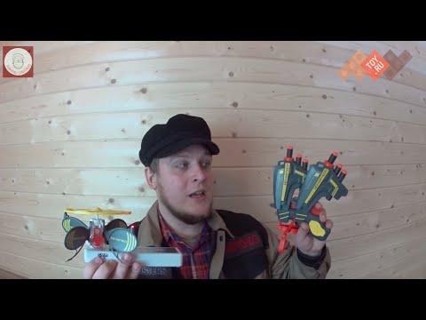Игрушка Hovertech Ховертек Летающая мишень HoverTech TargetFX - Неделя Оружия