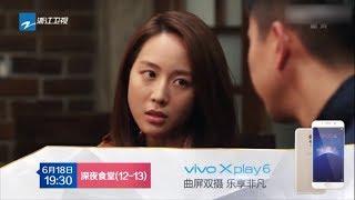 深夜食堂 中国版 第13話