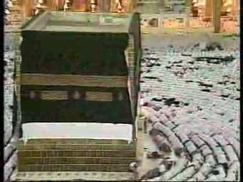 1of5 (hajj  Ka Masnoon Tarika In Urdu) video