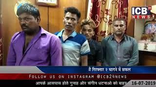 वरणामा : जुआ खेलते 4 आरोपी गिरफ्तार, 2 भागने में सफल