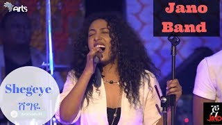 "Jano Band - Performing live ""SHEGYE / ሸግዬ"" [Amazing Performance 2018]"
