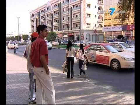 City7 TV - 7 National News - 16 March 2015 - UAE News