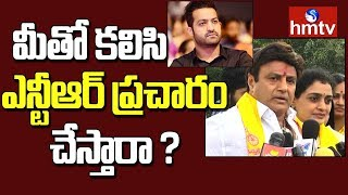 Nandamuri Balakrishna Superb Reply To Reporter Question | hmtv