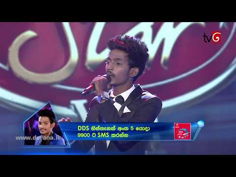 Dream Star Season 7 | Final 30  (01st Group) Sathira Ganganath (22 - 07-  2017)