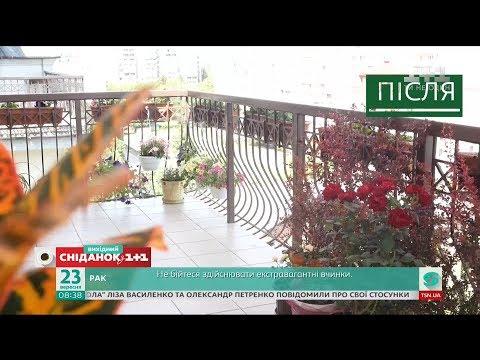 Наталія Підлісна поєднала на балконі сад, город та квітник – Турнір балконів