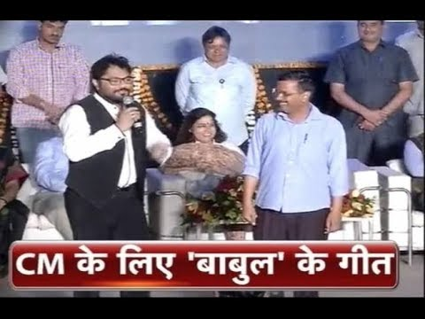 Babul Suprio Singing Hum Tum Without Music For Kejriwal
