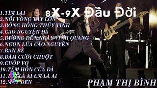 Tuyển Tập Rock Việt hay Nhất - Những Bài Hát Hay Nhất Ban nhạc Rock Việt Nam