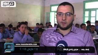 مصر العربية | بنصف جسد  ... مدرس يتحدى الإعاقة