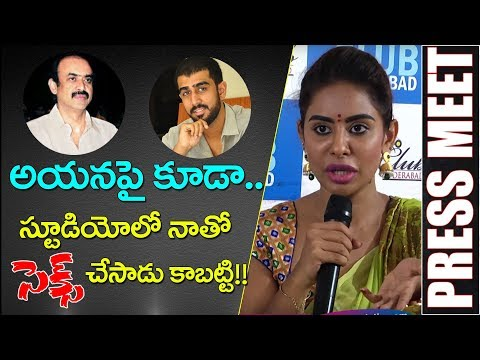 Sri Reddy About Abhiram and Suresh Babu | Sri Reddy Press Meet Today | YOYO Cine Talkies