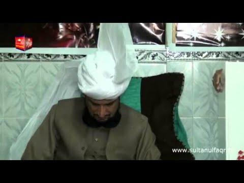 Kalam E Bahoo - Sun Faryad Peeran Deya Peera Meri Arz Suneen Kan Dhar Ke video