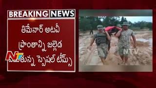 దంతెవాడ - బీజాపూర్ సరిహద్దుల్లో కాల్పుల మోత | ఎన్ కౌంటర్ లో  ఏడుగురు మావోయిస్టులు మృతి | NTV