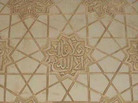 Arabeske-U dergjahu mog srca