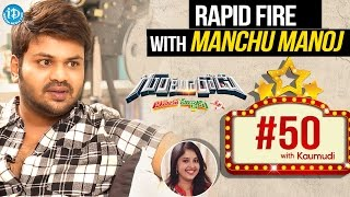 #50 With Kaumudi || Rapid Fire With Gunturodu || Talking Movies With iDream