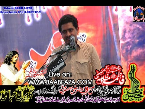 15 July 2018 Jalsa Zakir Kamran Abbas (BA) Majlis Zakir Syed Ali Naqi Naqvi  Kang