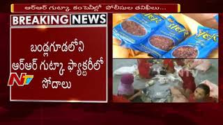 Hyderabad Police Raids on Illegal RR Gutka Manufacturing Center || Bandlaguda