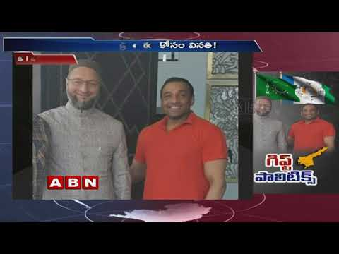 MIM Party Leader Asaduddin Owaisi Meet YSRCP Leader Mekapati Goutham Reddy Over KCR Return Gift