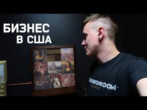 Трейлер Канала Алексея Князева. gdemoyslon