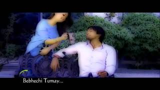 Download Bangla Song Hotat Bola Moner Kotha Howoe Beshe Ute Chola  Email  -  haire_online@yahoo.com 3Gp Mp4