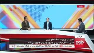 FARAKHABAR: NUG Leaders Disagree Over Distribution of e-NIC