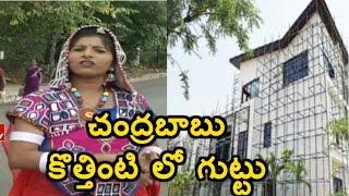Download Mangli & Sujatha Funny Conversation | Mangli on AP CM Chandrababu's New House | Jordar News | HMTV 3Gp Mp4