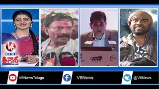 Heavy Rains | Electrician Arrested | Amitabh Kant Comments On Elections | Teenmaar News