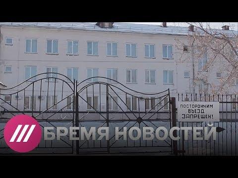 Чем закончится педофильский скандал в челябинской школе?