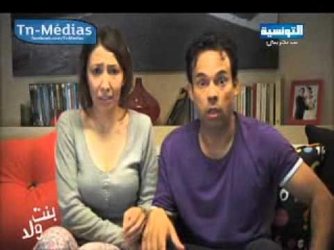 image vid�o بنت ولد - حلقة 21