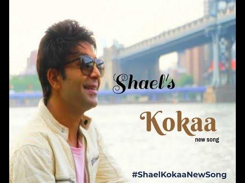 Shael's | Kokaa | Official Music Video | Latest Punjabi Songs 2018 | Shael Official