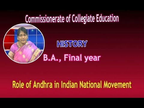 Role Of Andhra In National Movement (CCE) | History B.A Final Year | ManaTV