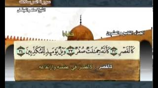 سورة المرسلات بصوت ماهر المعيقلي مع معاني الكلمات Al-Mursalat
