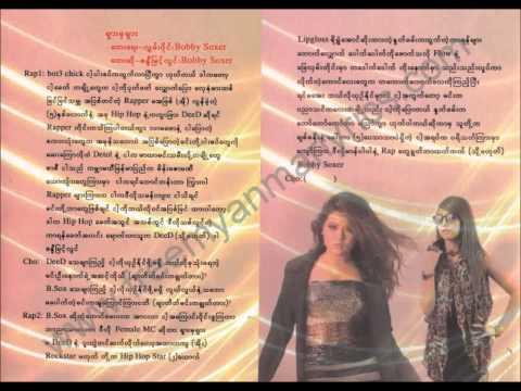 Myanmar Hip Hop Song Bobby Soxer Ft Sandi Myint Lwin. video