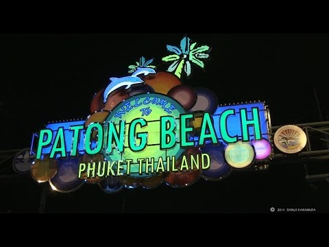 Patong Beach Nightlife - Bangla Road - Phuket Thailand 2014