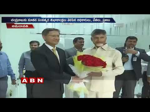 AP Govt Officials and TDP Leaders New Year Wishes to CM Chandrababu Naidu