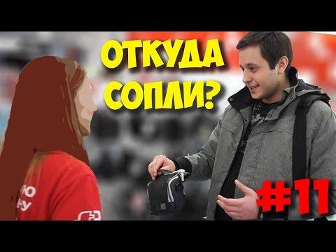 ЖЕЛЕЗНЫЙ РЕВИЗОР - МОСКВА / ВЫЗЫВАЙТЕ ПОЛИЦИЮ