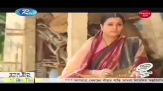 Bangla Natok The village Engineer Part 1 2 3 4 5 6 Ft Moshosarof Karim HD video   YouTube 360p