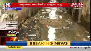Drainage Problem in Vambay Colony | Vishakapatnam