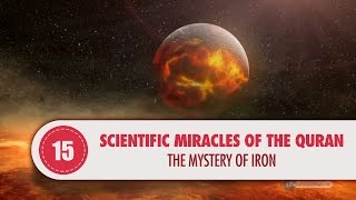 Video: In Quran 57:25, God sent down Iron - Quran Miracle